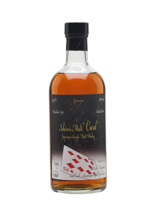 Hanyu 1990 / Ten Of Diamonds Japanese Single Malt Whisky