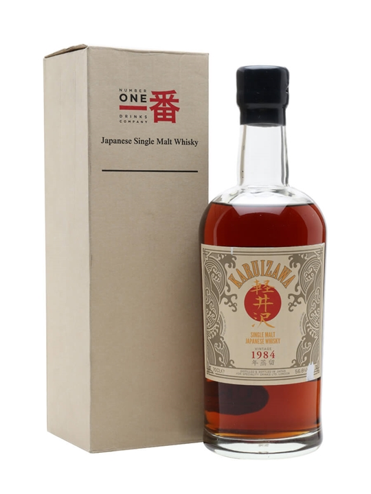 Karuizawa 1984 / Sherry Cask #3663 Japanese Single Malt Whisky