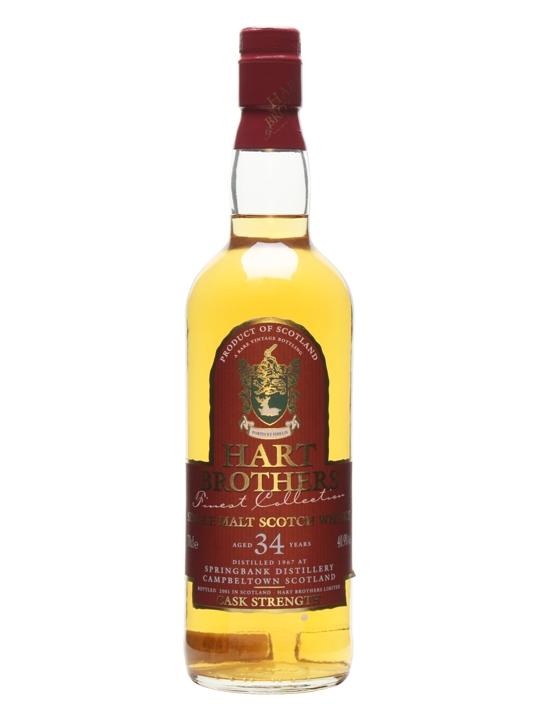 Springbank 1967 / 34 Year Old Campbeltown Single Malt Scotch Whisky