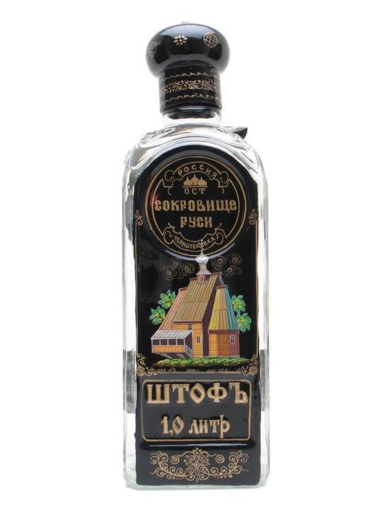 Jewel of Russia Ultra Vodka