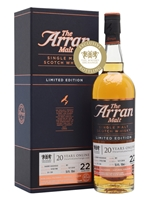 Arran 1996  |  22 Year Old  |  The Whisky Exchange Exclusive