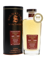 Bowmore 2001  |  15 Year Old  |  The Whisky Exchange Exclusive  |  Signatory