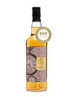 Benrinnes 20 Year Old  Time Series II
