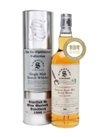 Glen Garioch 1990  |  Signatory for Whisky Show Old & Rare