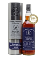 Glenlivet 2007  |  11 Year Old  |  Sherry Cask 900131  |  The Whisky Exchange Exclusive