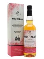 Amahagan Yamazakura Wood  |  Limited Edition
