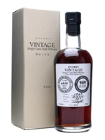 Karuizawa 1967  |  42 Year Old  |  Cask #6426  |  The Whisky Exchange 10th Anniversary