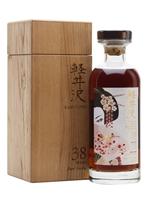 Karuizawa 38 Year Old  |  Pearl Geisha