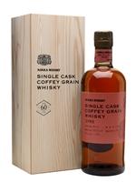 Nikka Coffey Grain 1995  |  Cask 112093