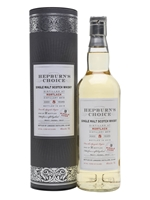 Mortlach 2010  |  8 Year Old  |  Hepburn's Choice