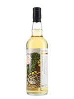 Campbeltown Blended Malt 2014  |  5 Year Old  |  Thompson Bros