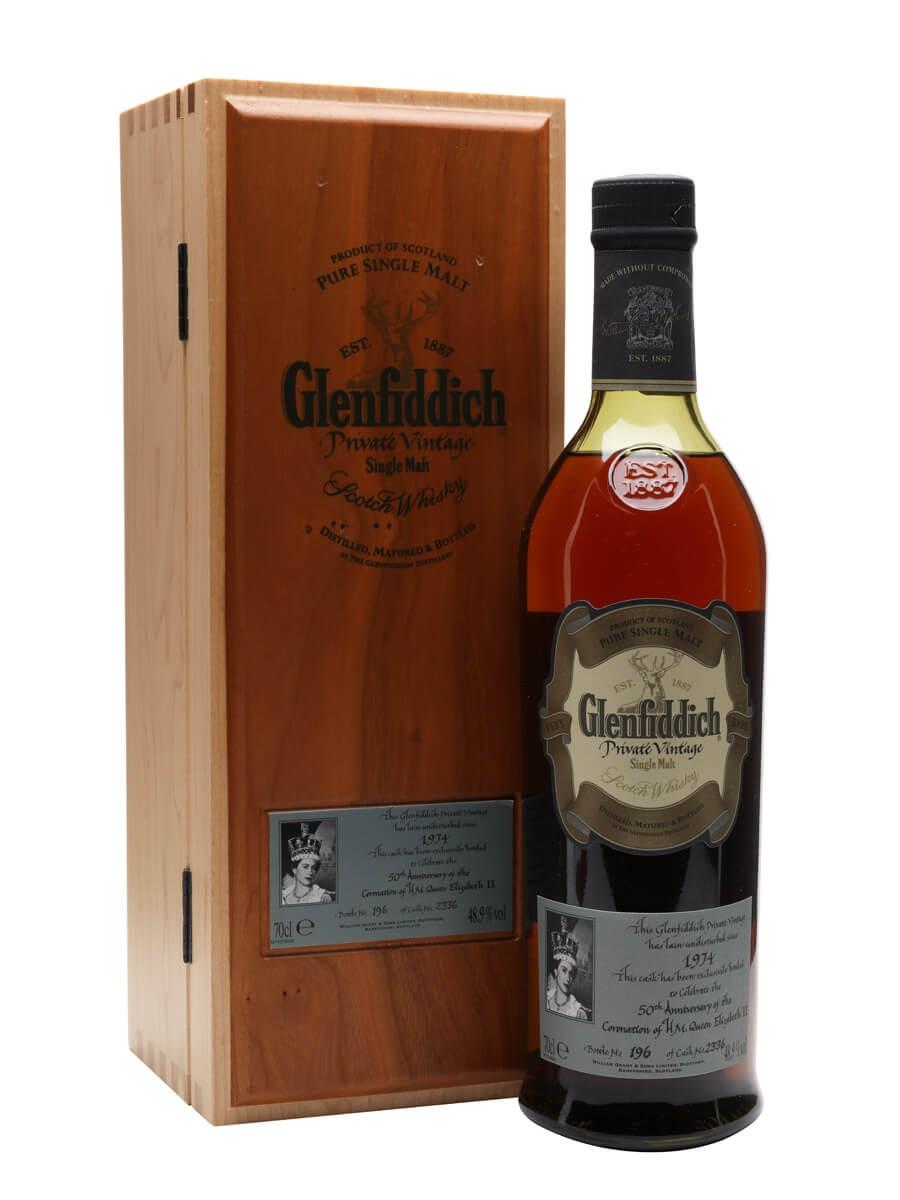 Glenfiddich 1974 / Queen's Coronation / Sherry Cask