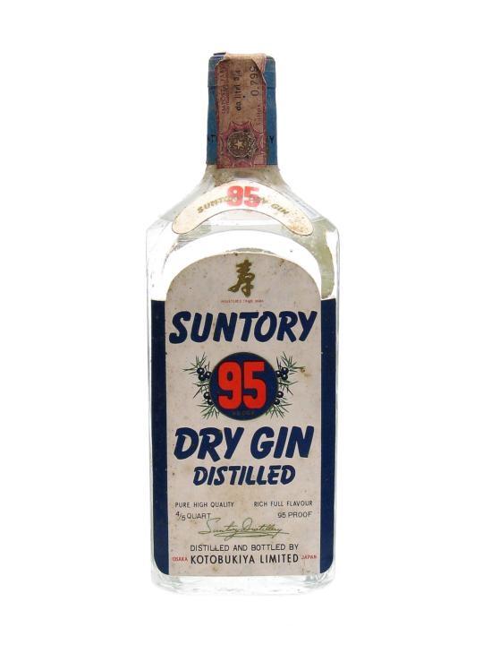 Suntory 95 Dry Gin / Bot. 1960s