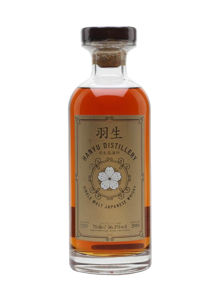 Hanyu 2000 / Cask 362 / TWE Bottling