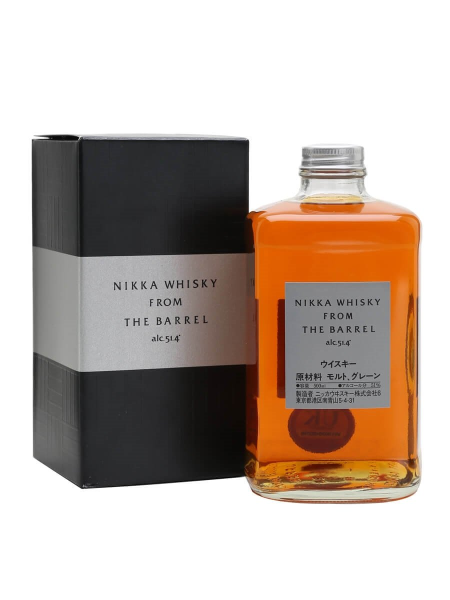 Image result for nikka by the barrel