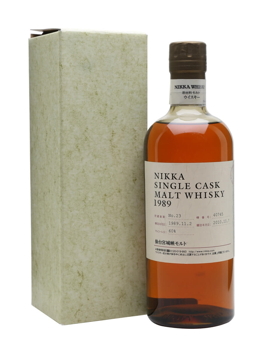 Nikka 1989 / 20 Year Old / Cask #40745