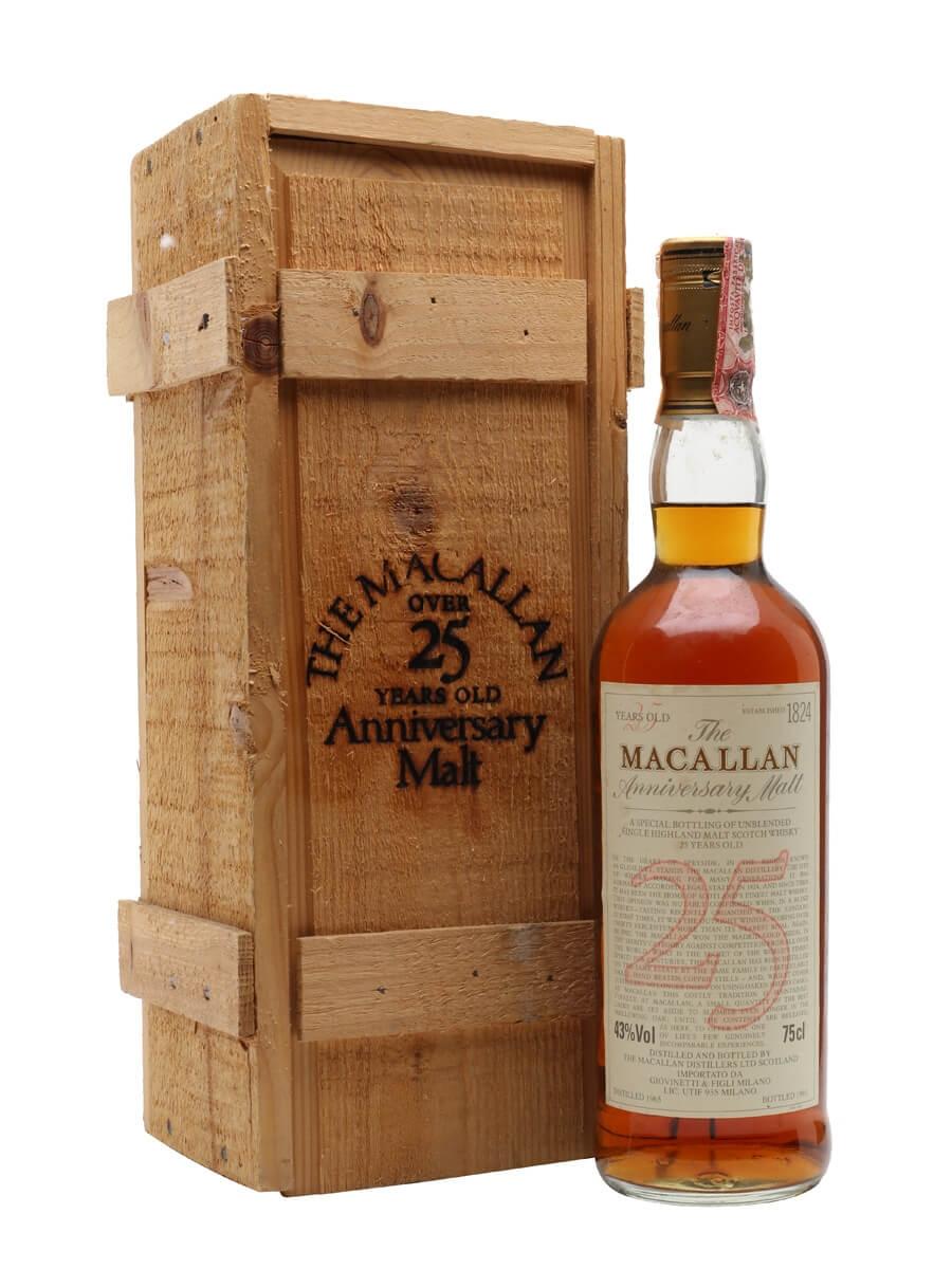Macallan 1965 / 25 Year Old / Anniversary Malt