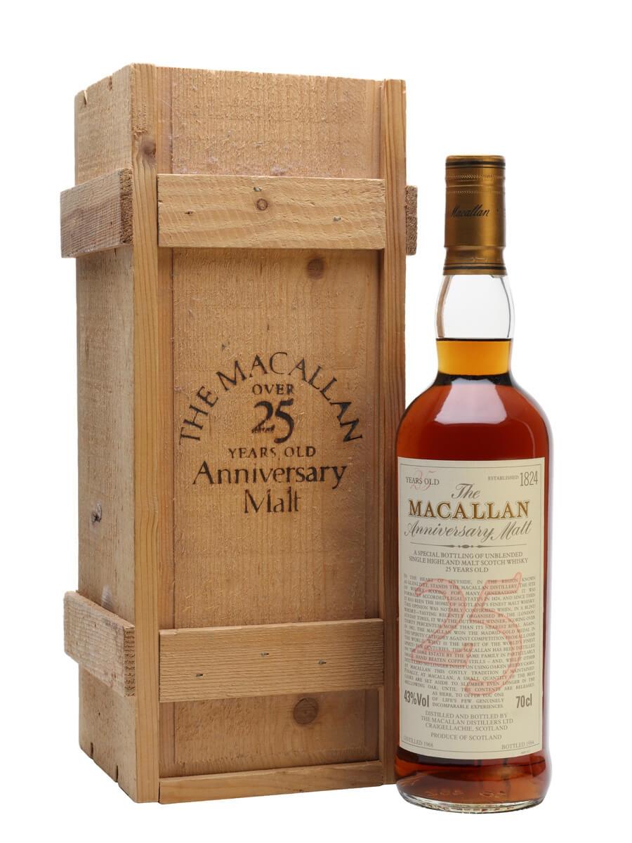Macallan 1968 / 25 Year Old / Bot.1994 / Anniversary Malt