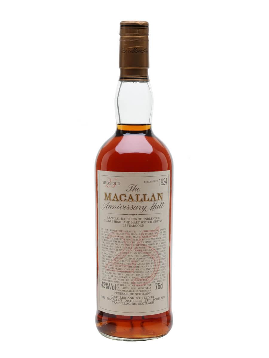 Macallan 25 Year Old / Anniversary Malt