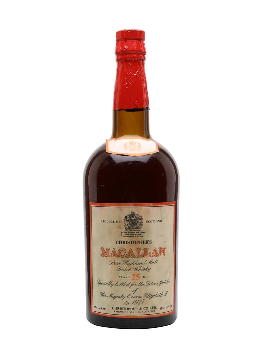 Macallan 25 Year Old / Silver Jubilee 1977 / Magnum