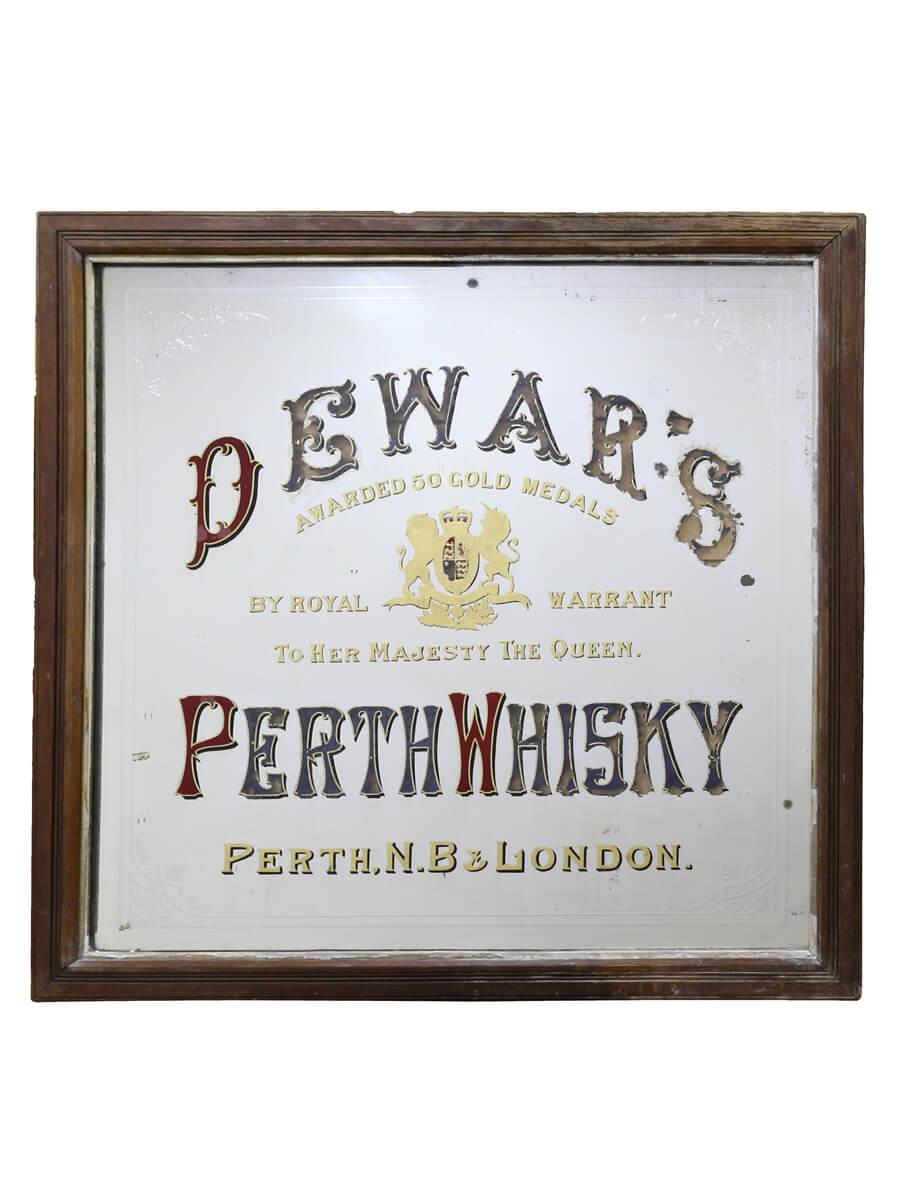 Dewar's Whisky Mirror / 80cm X 80cm