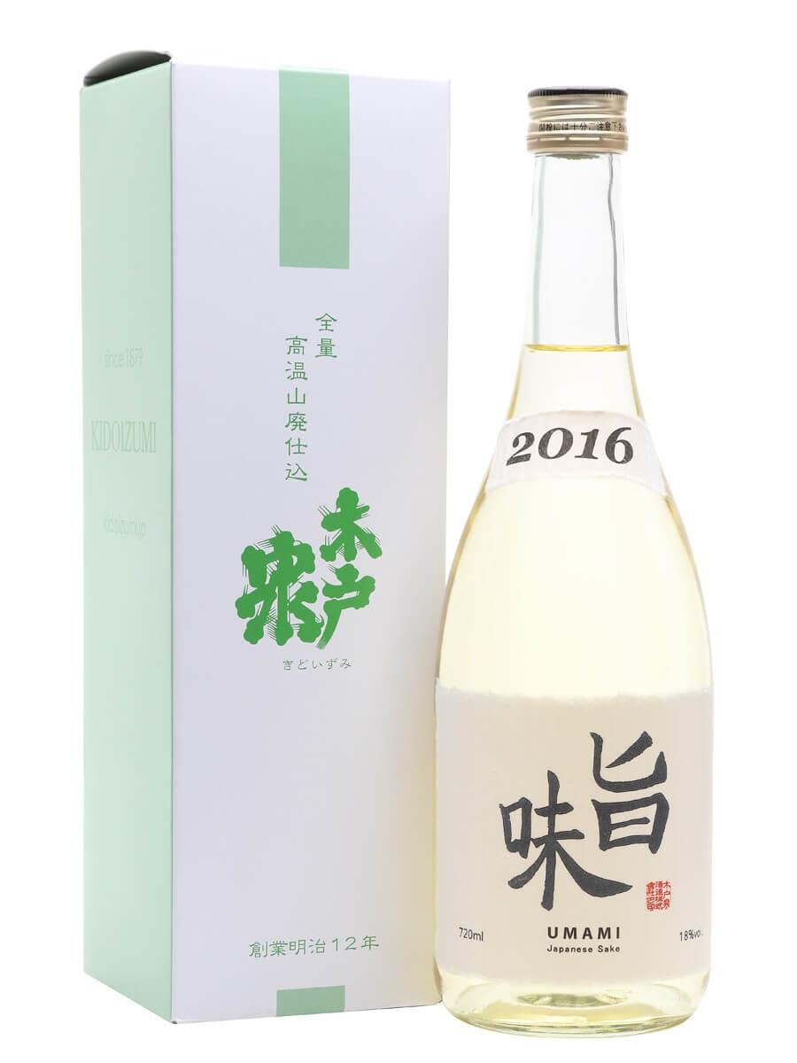 Umami Japanese Sake 2016