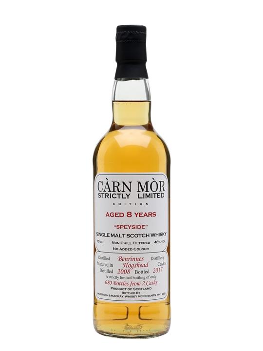 Benrinnes 2008 / 8 Year Old / Carn Mor Speyside Whisky