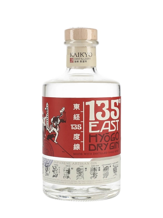Hyogo 135 Degree East Dry Gin