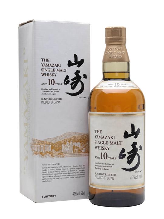 Suntory Yamazaki 10 Year Old Japanese Single Malt Whisky
