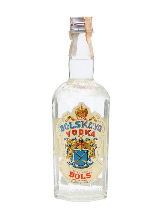 Bolskaya Vodka / Bols / Bot.1970s