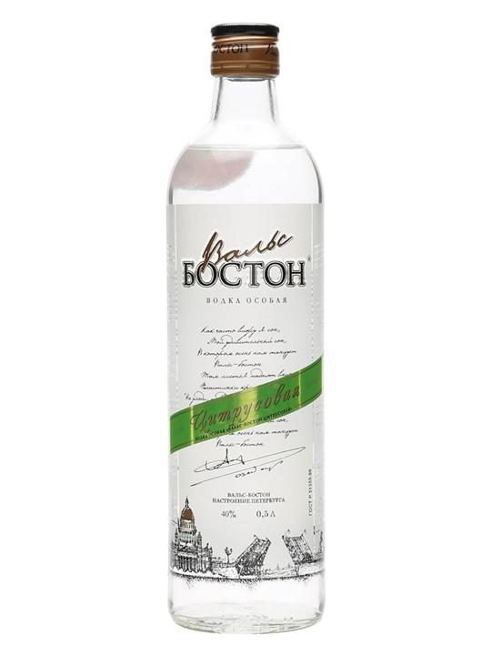 Boston Citrus Vodka